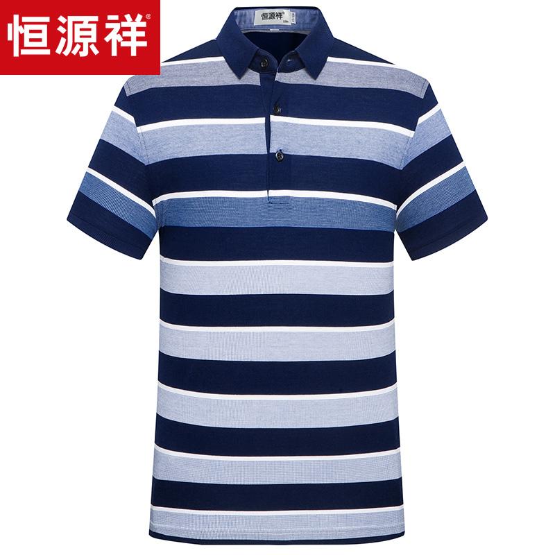 恒源祥2018年夏季新款中年男士短袖T恤爸爸装商务翻领纯棉polo衫
