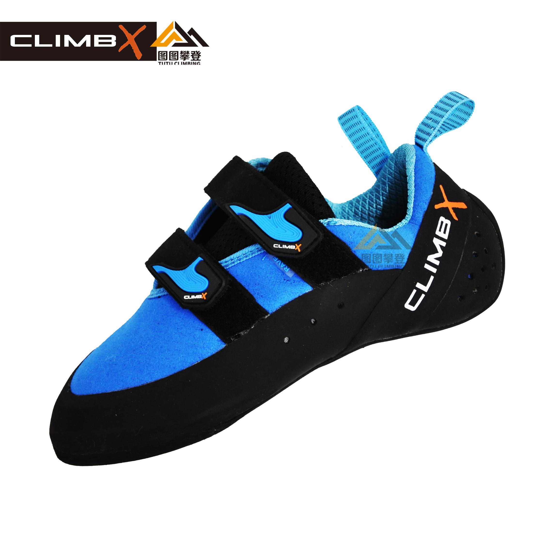 Бесплатная доставка подлинный climbx ravestrap склеивание специальность подъем рок обувной держать камень обувной подъем камень обувной подходит для мужчин и женщин