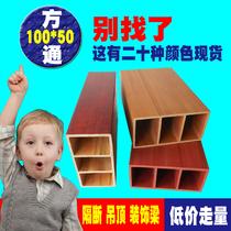 新品鲁卡新型塑木生态木基础建材木板防水防腐木地板庭院阳台露台