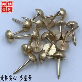 中式纯铜帽钉鼓钉古建大门铜钉门钉圆钉泡钉仿古铜帽钉古钉圆头钉