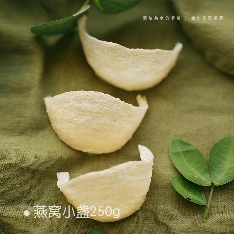 @ Инь должен глотать из гнездо малайский западная азия небольшой чашка глотать гнездо 31.2 юань / каждый грамм небольшой чашка 250g