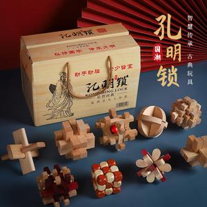孔明锁全套智力套装木制32益智玩具