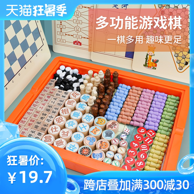 Шахматы / Игры с фишками Артикул 615209036843