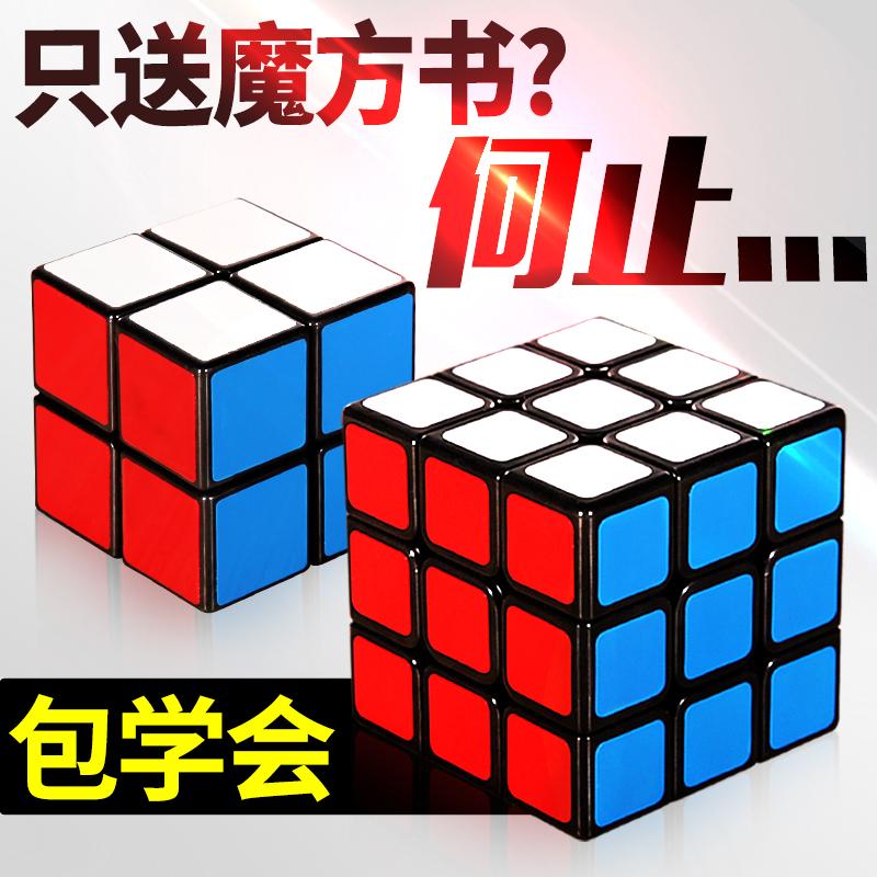 Катрин орден четвертая стадия (ранг) куб двадцать три пять ранг гладкий для взрослых конкуренция слепой твист головоломка игрушка установите студент начинающий