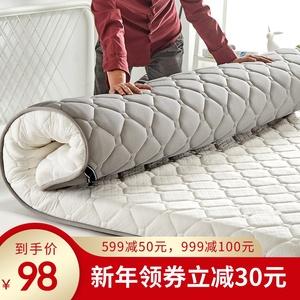 榻榻米床垫租房专用学生单人宿舍加厚床褥子软垫海绵垫被垫子家用