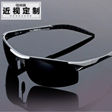Polarized myopia sunglasses men's sunglasses driving fishing eye degree glasses driver night vision goggles driving special