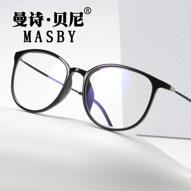 防蓝光辐射眼镜女平光无度数电脑手机护眼睛方框架近视眼镜男士潮,可领取5元天猫优惠券
