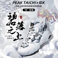 IDX/爱定客/海东青八旗 匹克态极联名款6371音浪涂鸦帆布鞋男休闲