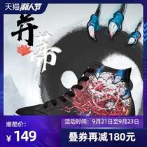 IDX/爱定客/并蒂 国潮高帮涂鸦帆布鞋男女潮流学生春夏情侣鞋