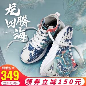 IDX/爱定客/龙腾 春夏季匹克态极联名款太极潮流涂鸦帆布鞋男女