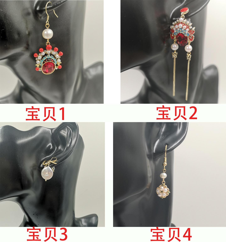 潤城宝石純天然真珠純銀ピアスの様々なデザインが選べます。