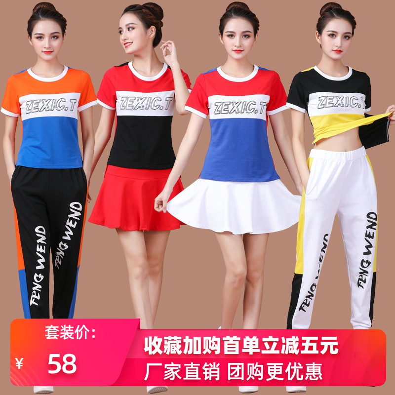 Shuffle new square dance costume ghost step color matching sports casual short sleeve pants skirt suit summer women