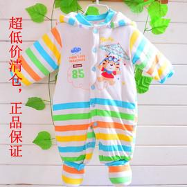 蓓茵儿冬装0-1岁宝宝纯棉带帽带脚套冬天连体衣婴儿加厚棉哈衣