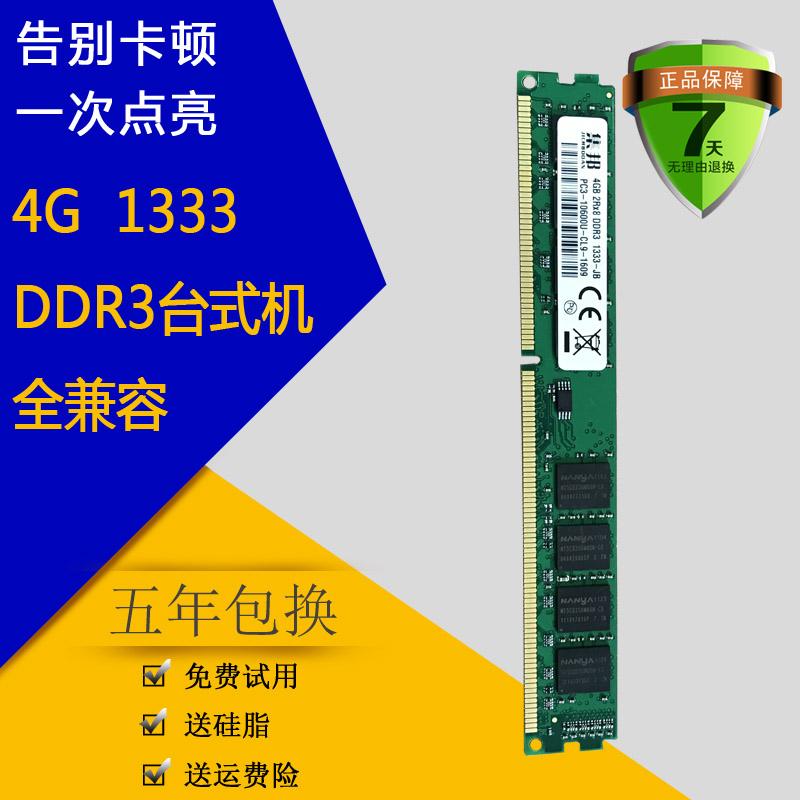 Оперативная память Артикул 550970796429