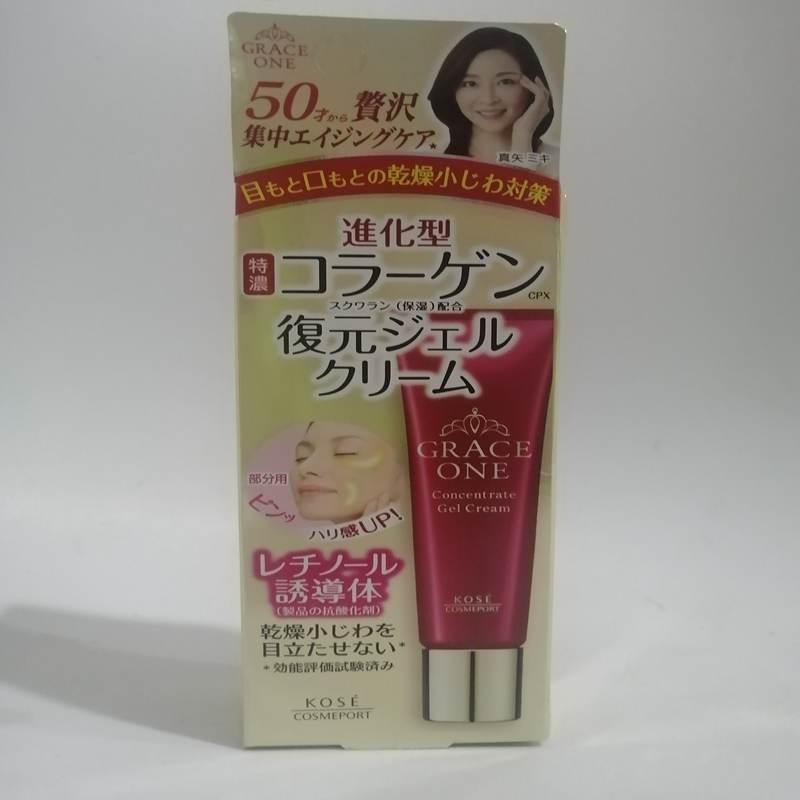 日本正品kose高丝Grace One浓密奢侈集中松弛复原精华眼霜30g