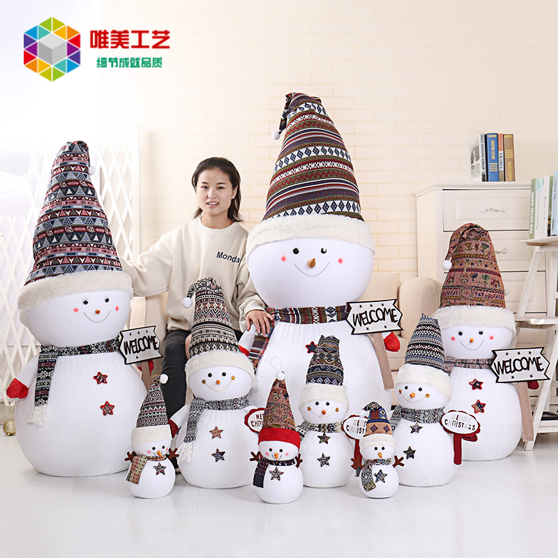 Christmas decorations, Christmas Snowman doll, big display, window setting, props, gifts