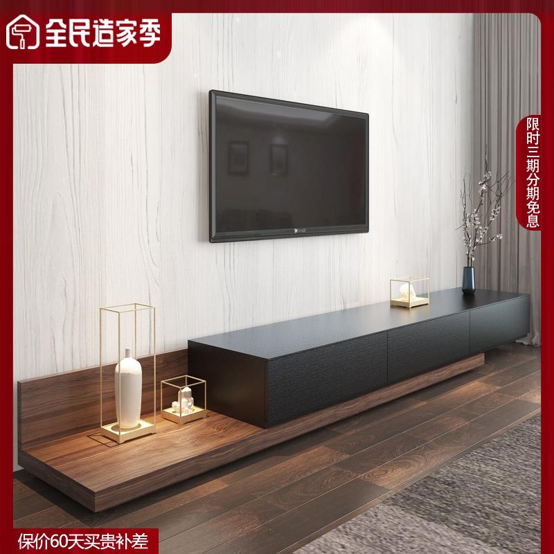 北欧电视柜茶几组合 黑胡桃色可伸缩电视机柜 现代简约小户型地柜