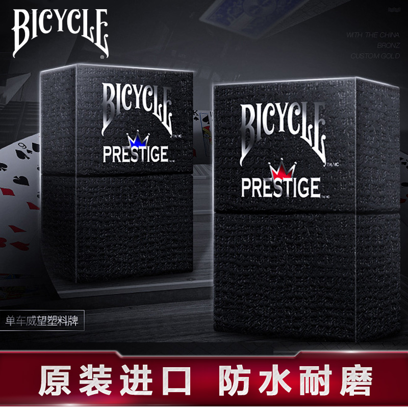Покер Артикул 39758798471