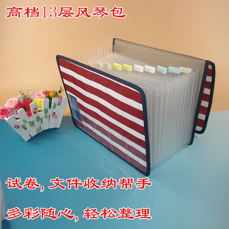 日式风琴包多层文件夹A4试卷整理袋A5票据收纳包办公家居资料夹