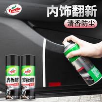 汽车轮胎光亮剂蜡釉宝保护防老化泡沫强效清洗清洁持久型防水保养