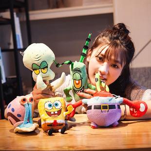 創意海綿寶寶派大星一套小公仔 一家全套玩偶毛絨玩具 婚慶禮品