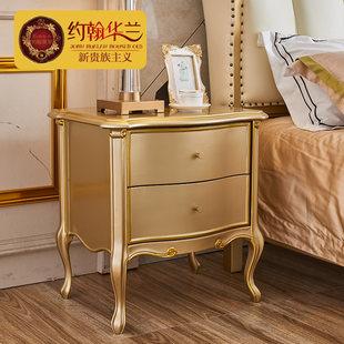 廣東 佛山約翰華蘭 歐式家具高檔二抽香檳金輕奢床實木床頭柜臥室儲藏柜Y2