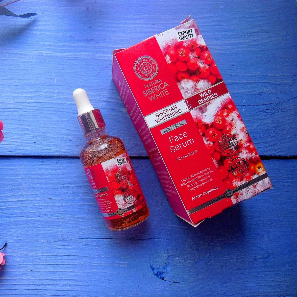 10月20日最新优惠俄罗斯natura siberica美白精华white烟酰胺修护收缩毛孔提亮保湿
