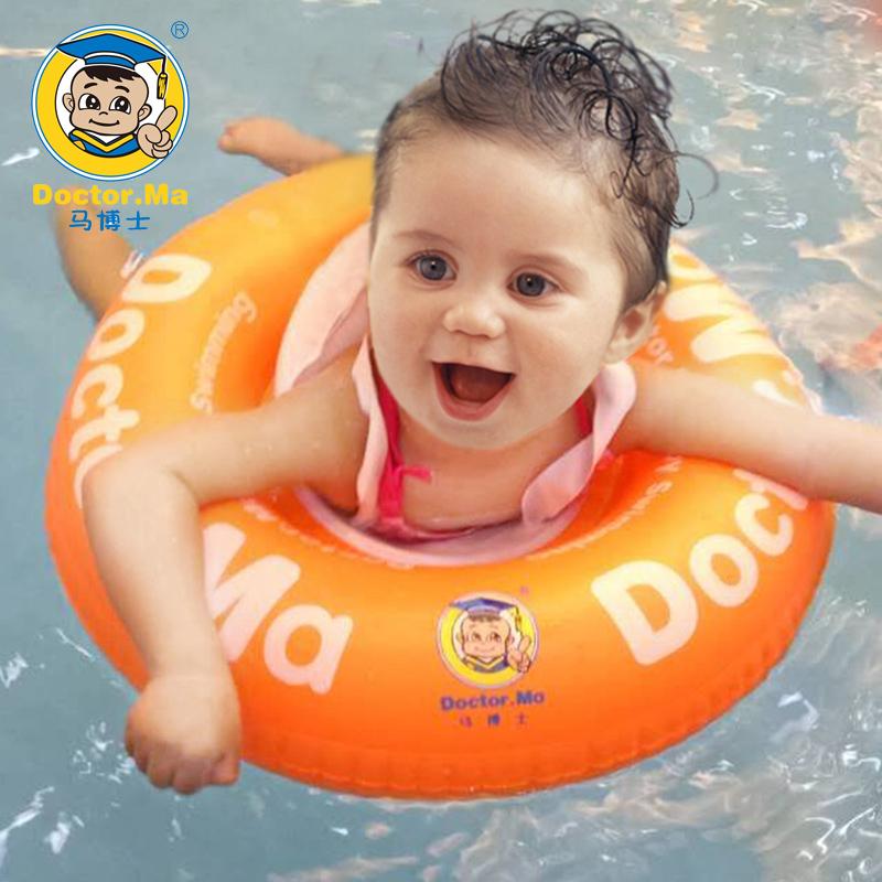 新品马博士婴儿游泳圈腋下圈 儿童浮圈小孩子背带圈宝宝趴圈,可领取5元天猫优惠券