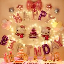 儿童生日场景布置女孩卡通主题派对宝宝周岁趴体气球背景墙装饰品