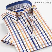 短袖衬衫男夏季薄款商务休闲格子衬衫高级感修身微弹衬衣韩版潮流
