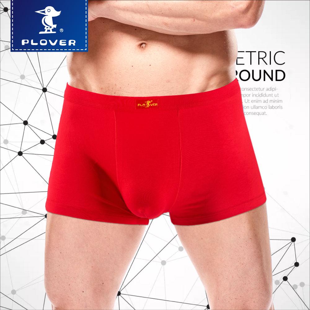 精品两条装PLOVER啄木鸟男大红内裤透气时尚纯色莫代尔潮流平角裤