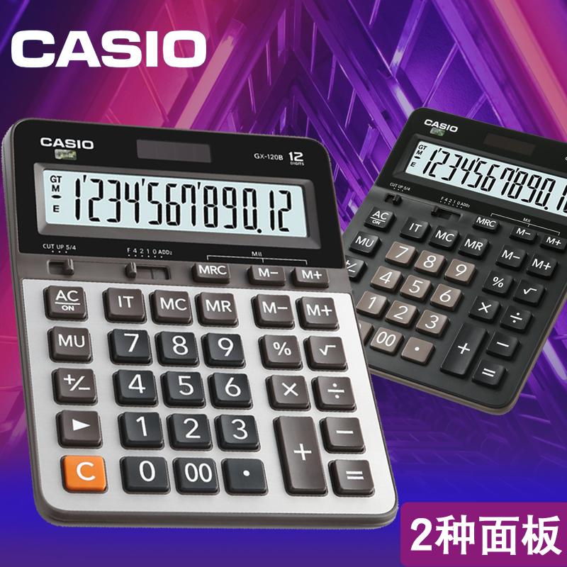 Калькуляторы Артикул 578291042001