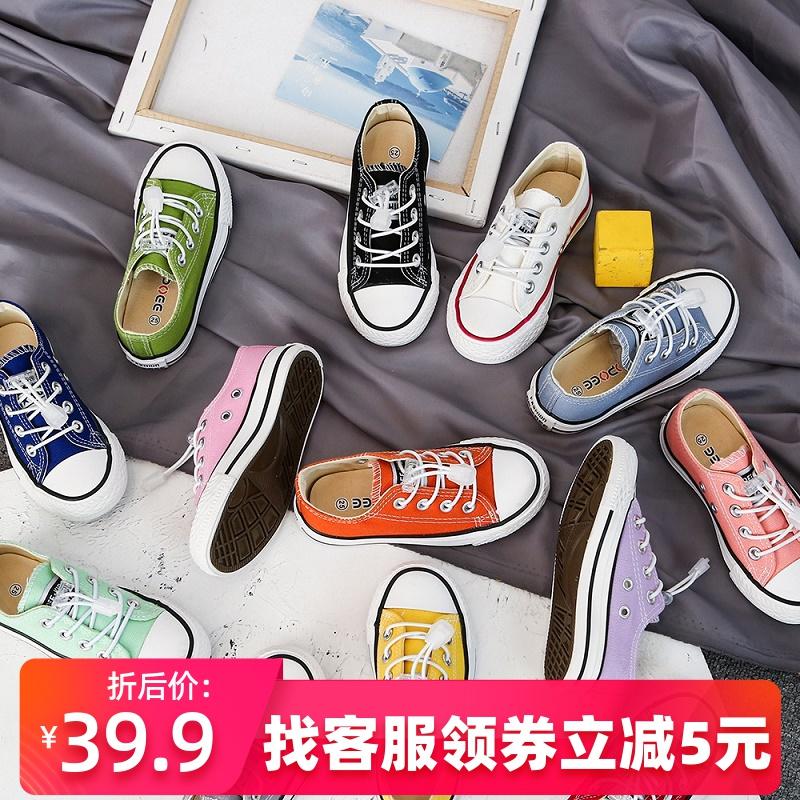 Одинаковая обувь для детей и родителей Артикул 561161123866