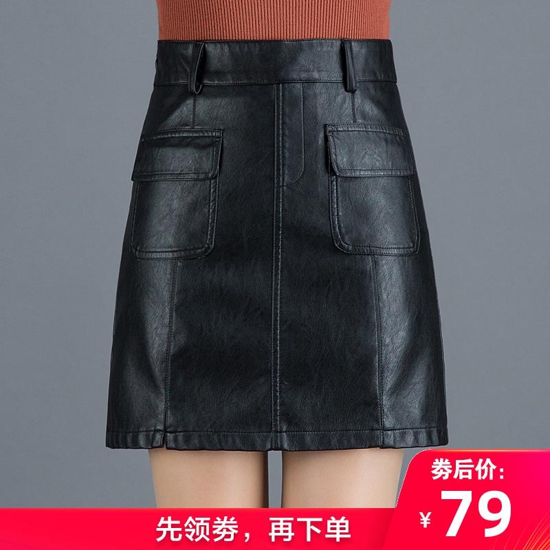 a字皮裙19秋冬新款女宽松半身裙修身显瘦百搭皮短裙打底短裙1317