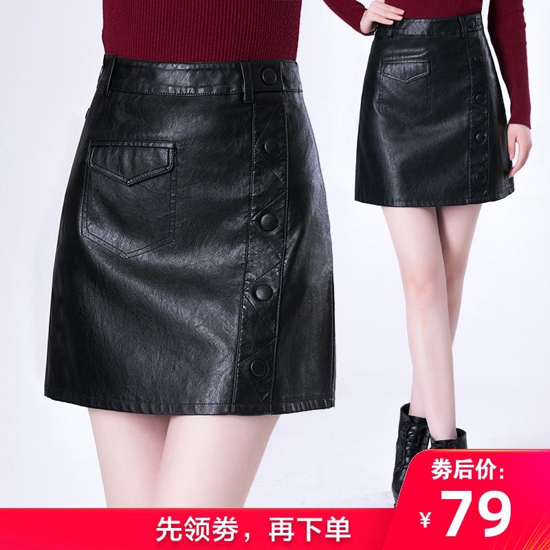 皮短裙秋冬新款女韩版PU半身裙中腰小皮裙a字修身显瘦短裙子8695