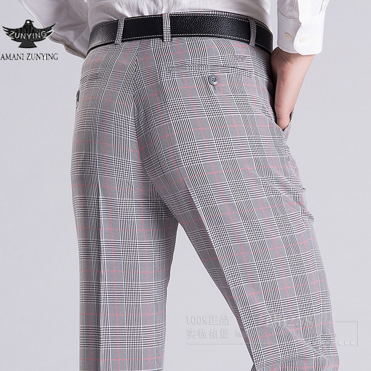 Zunying mens trousers in spring and summer