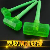 透明安装锤榔头橡胶锤瓷砖装修橡皮锤多功能塑料胶锤子牛筋锤橡胶