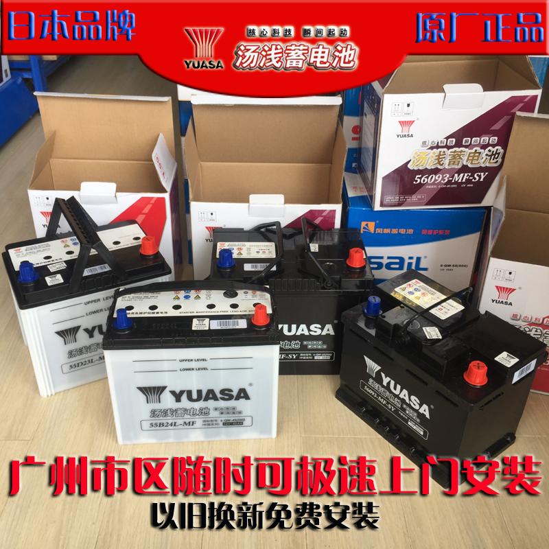 Услуги по установке электрических аккумуляторов Артикул 608425950982