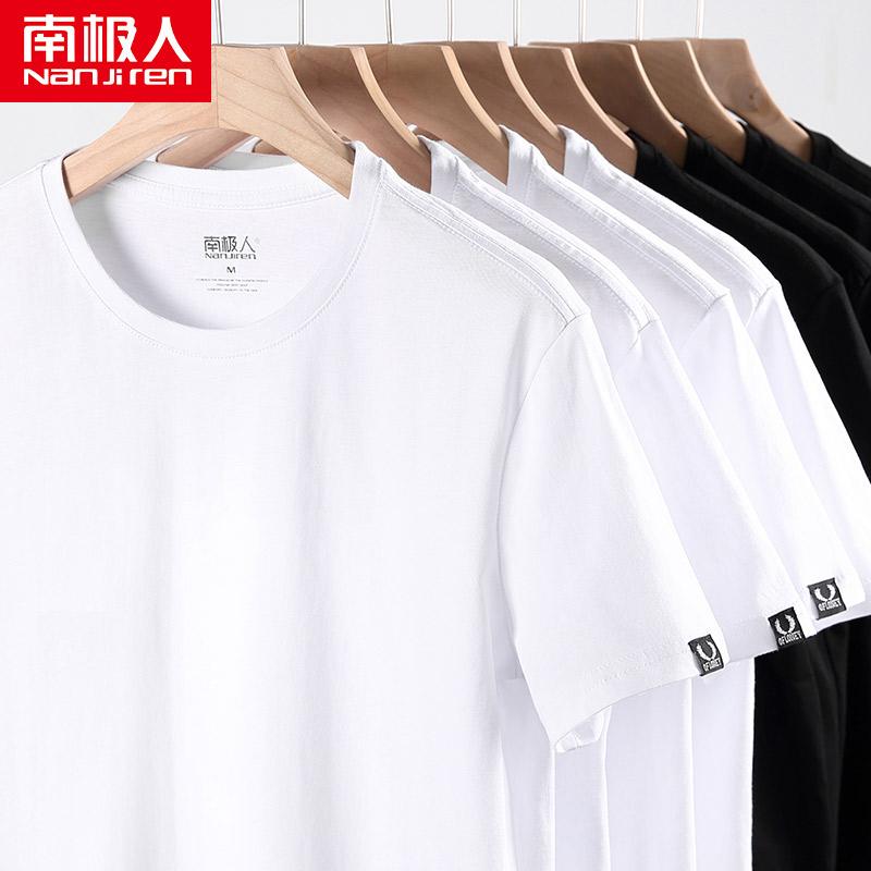 (用90元券)南极人短袖男士潮流纯色圆领t恤