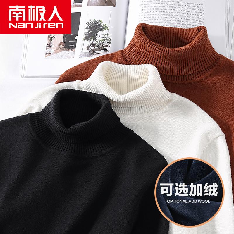 高领毛衣男2021春秋季新款男士韩版潮流加绒薄款针织打底衫线衣服
