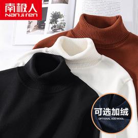 高领毛衣男2020秋冬季新款男士韩版潮流加绒加厚针织打底衫线衣服图片