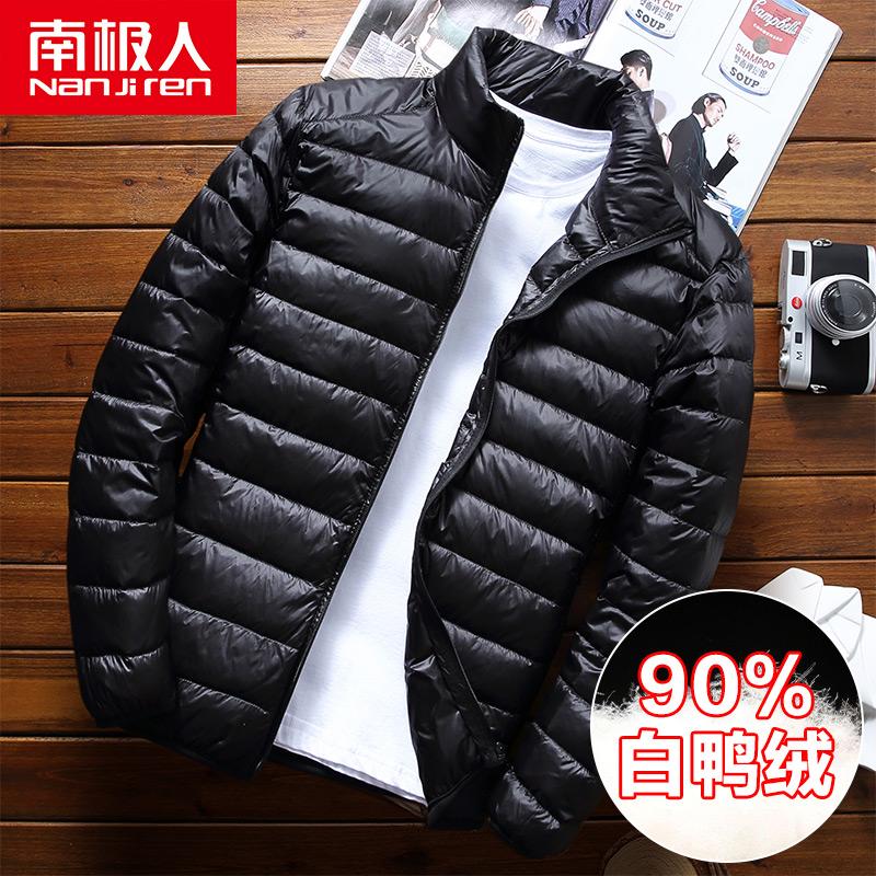 Antarctic down jacket men 2021 new lightweight white duck down short spring and autumn men's thickening trend thin jacket
