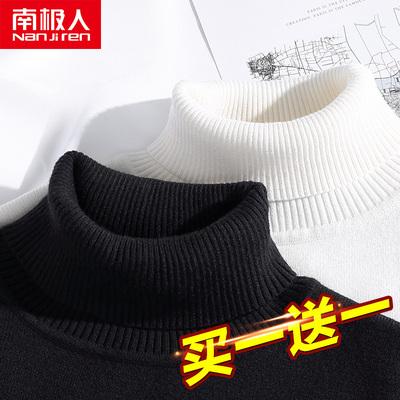 南極人秋冬季高領毛衣男加絨加厚男士新款寬松針織打底衫潮流男裝