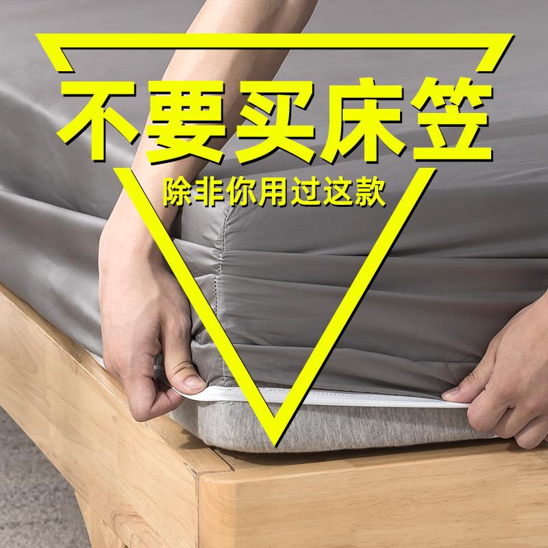 床笠单件全棉床垫套1.5米纯棉床单床罩床套1.8床席梦思保护套定制优惠券