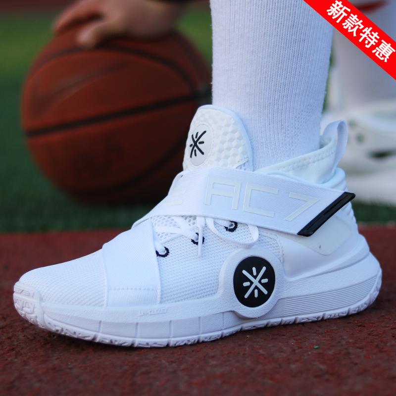 李宁篮球鞋2019秋季新款全城7男鞋