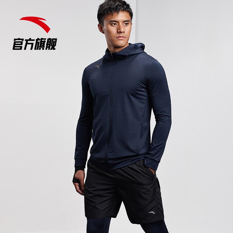 (用100元券)安踏运动2019官网新款健身男士卫衣