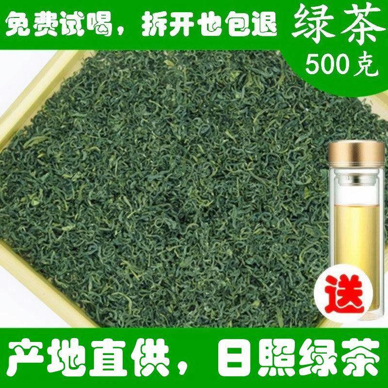 Чай зеленый Артикул 534482224952