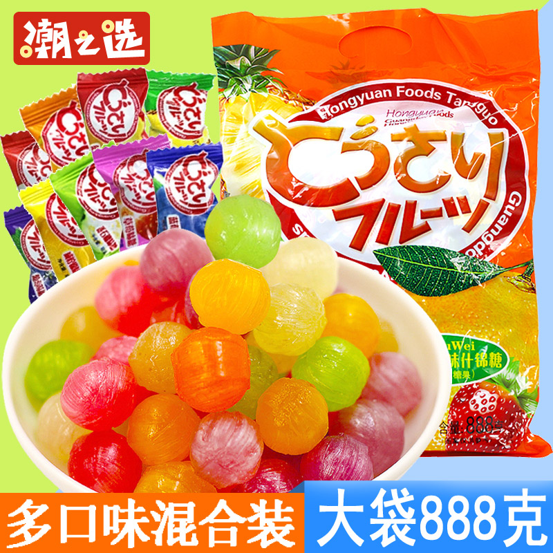 Hongyuan assorted sugar 888g tangerine peel sugar 9 mixed fruit candy wedding candy childrens hard candy entertainment candy