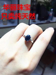 新款特价促销925纯银镶嵌天然蓝宝石戒指女款四爪简单大方时尚