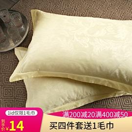 妮科家纺全棉枕床上用品棉枕头套宾馆酒店旅馆全棉枕套